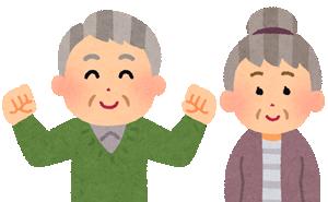 houkatsu-image5b