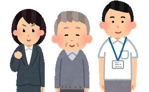 houkatsu-image3